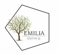אמיליה - גן אירועים - EMILIA