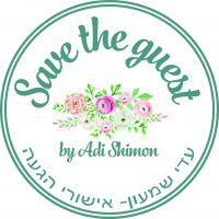 עדי שמעון אישורי הגעה Save the guest