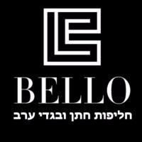 בלו חליפות חתן- Bello