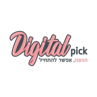 DigitalPic - דיגיטל פיק