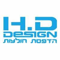 HD Design - הדפסת חולצות לחתונה