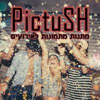 PictuSH - אטרקציות ומתנות לאירועים