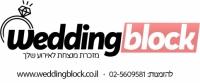 Wedding Block - וודינג בלוק (הדפסה על בלוק עץ באירועים)