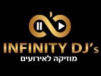 INFINITY DJS - מוזיקה לאירועים - מאור סעדה