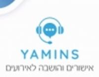 Yamins אישורי הגעה והושבה באירועים