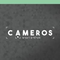 קמרוס