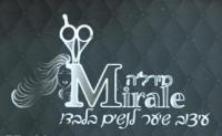 מירלה