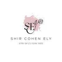 שיר כהן אלי - איפור ועיצוב שיער