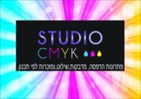 CMYK סטודיו