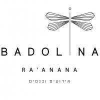 בדולינה - BADOLINA