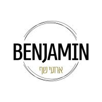 ארועי שף בנג'מין benjamin