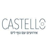 קסטלו- אירועים עם נוף לים