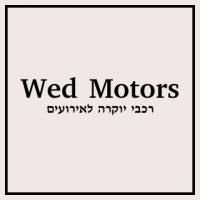 Wed Motors - רכבי יוקרה לאירועים