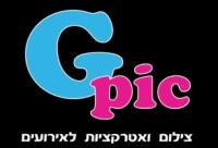 Gpic magnet
