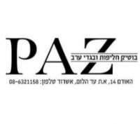 פז חליפות חתן וערב - PAZ