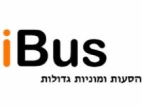 iBus הסעות ומוניות גדולות