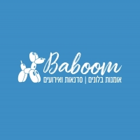 באבום| Baboom Balloons
