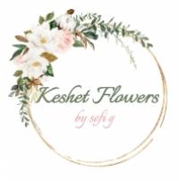 קשת הפרחים