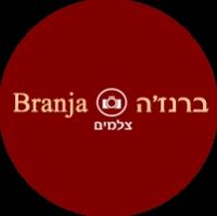ברנז'ה 📷 Branja צלמים