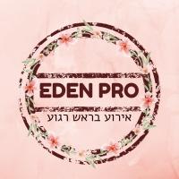 Eden Pro אירוע בראש רגוע