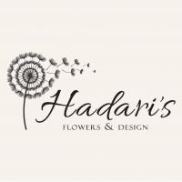 הדרי׳ס עיצוב פרחים ואירועים