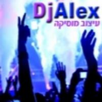 אלכס מוסיקה והפקות