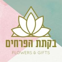 בקתת הפרחים
