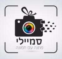 סמיילי צילום והפקות
