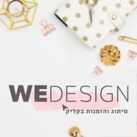 WE-DESIGN - הזמנות ואלבומים בקליק