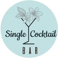 סינגל בר | Single bar