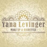 יאנה לוינגר | איפור ועיצוב שיער