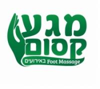 מגע קסום - foot massage באירועים
