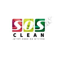 Sos clean - ניקוי ספות ,שטיחים, מזרונים וריפודי רכב