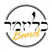 כליזמר Band