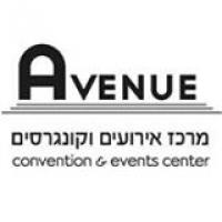 אווניו מרכז אירועים וקונגרסים