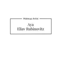 איה רבינוביץ