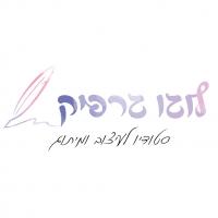 לוגוגרפיק