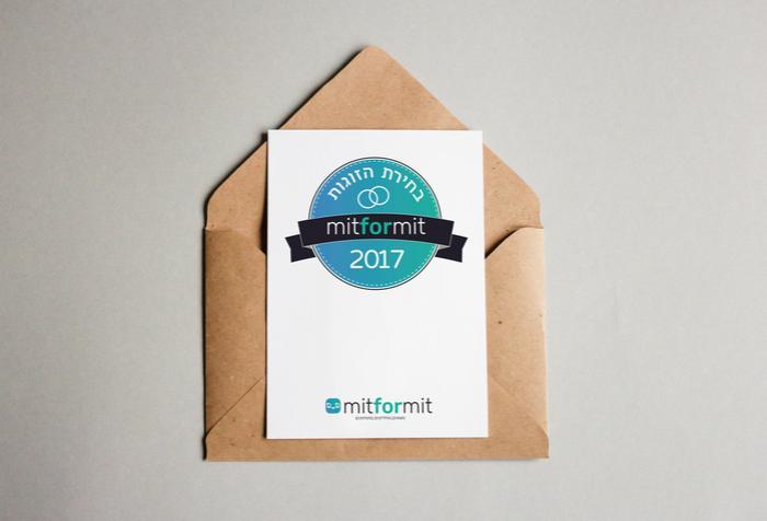 הפקה וניהול אירועים - ספקי החתונה הנבחרים לשנת 2017!