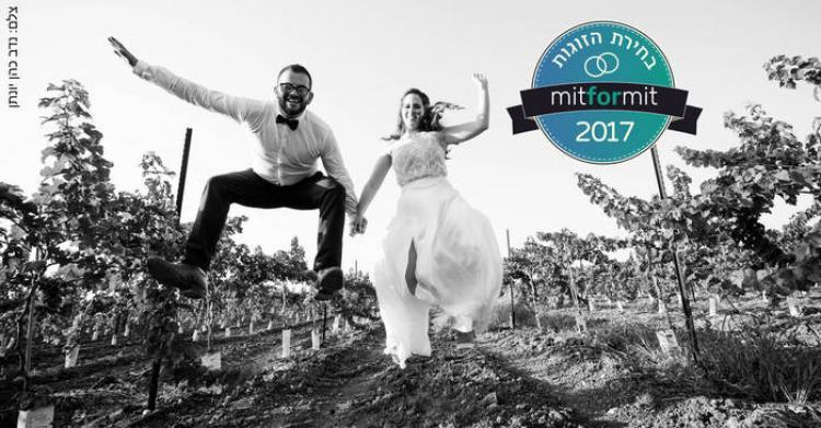 ספקי החתונה הנבחרים לשנת 2017!