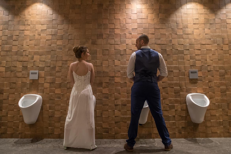 ככה זה כשמתחתנים