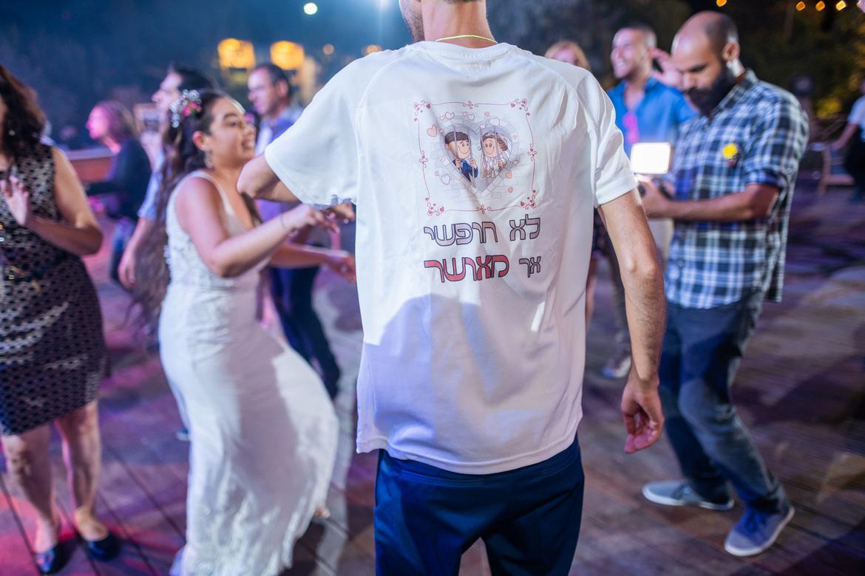 חולצות מצחיקות לחתונה, צילום: יהל שרביט