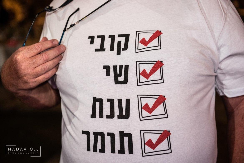 חולצות מצחיקות לחתונה, צילום: נדב כהן יהונתן