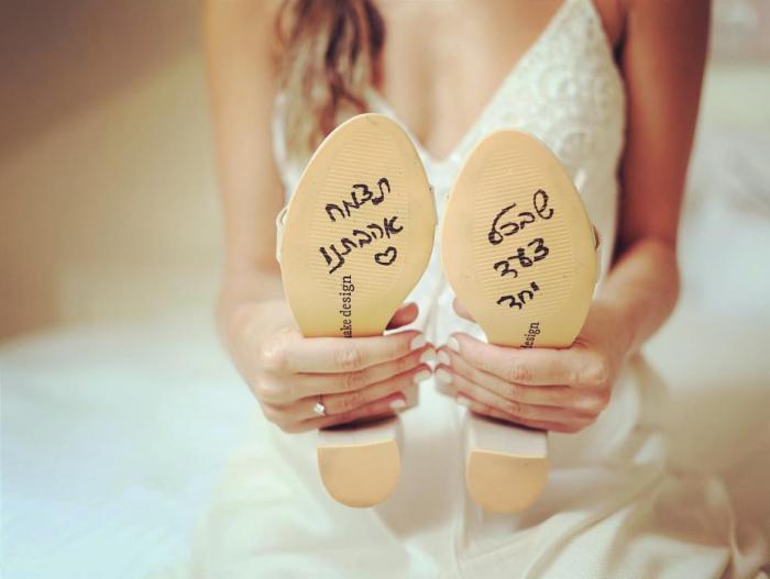 שבכל צעד יחד תצמח אהבתנו