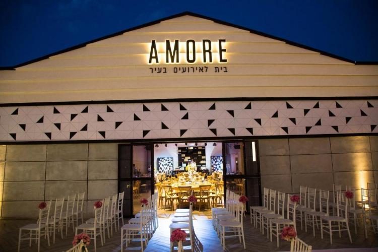 בית באמצע העיר: מתחם אירועים AMORE מציע חווית אירוח שונה לגמרי