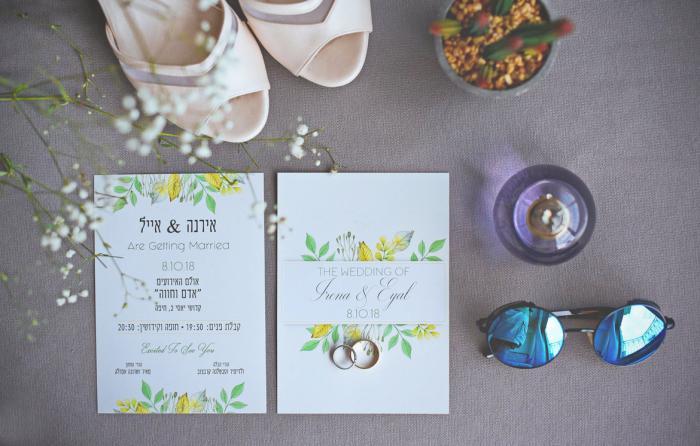 ציטוטים להזמנות חתונה