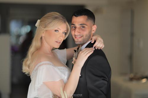 כנגד כל הסיכויים: החתונה של אלינה וצח