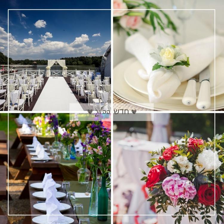 דברים שחשוב לשאול בסגירת מקום לחתונה שלכם