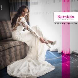 Kamiela